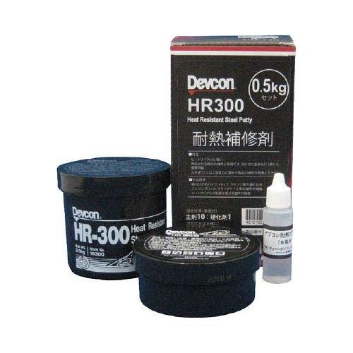 ITWパフォーマンスポリマー デブコン HR300 500g 耐熱用鉄粉タイプ HR300500【smtb-s】