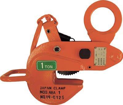 日本クランプ 横つり専用クランプ 3.0t ABA3【smtb-s】