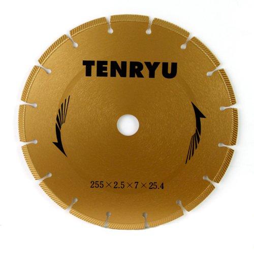 TENRYU TENRYU ダイヤモンドカッター 乾式用 255X2.5X25.4 308841【smtb-s】