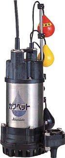 川本製作所 川本 排水用樹脂製水中ポンプ(汚水用) WUP34060.25SLNG【smtb-s】