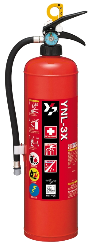 ヤマトプロテック ヤマト 中性強化液消火器3型 YNL3X【smtb-s】