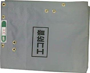 萩原工業 萩原 ECO防音シート 1.8m×3.4m グレー ECOBOUON1834【smtb-s】