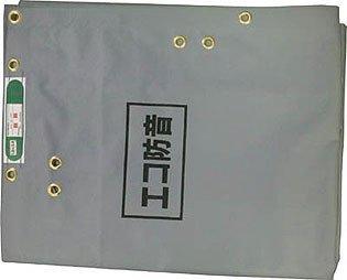 萩原工業 萩原 ECO防音シート 1.8mX5.1mグレー ECOBOUON1851【smtb-s】