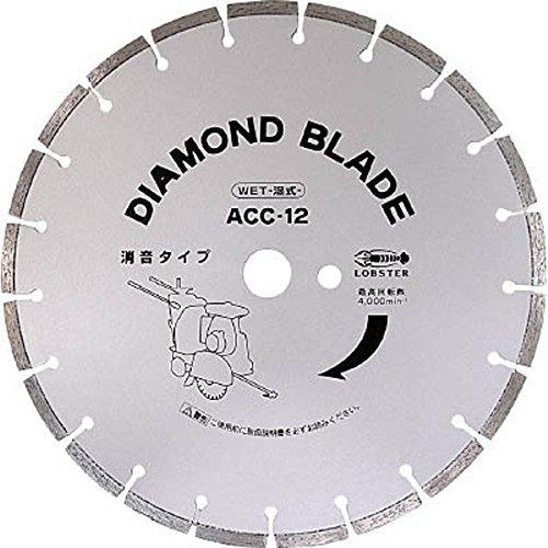エビ ダイヤモンド土木用ブレード(湿式) 255mm ACC10【smtb-s】