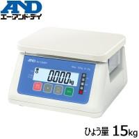 A&D(エーアンドデー) 3-4798-03A&D デジタル防水はかり 15Kg SH15KWP【smtb-s】