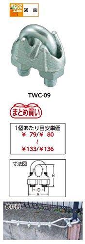 トラスコ中山(TRUSCO) TRUSCO ワイヤークリップ スチール製 3mm用 100個入 TWC03100P【smtb-s】