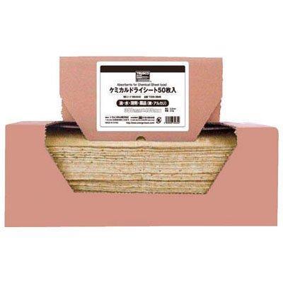トラスコナカヤマ TRUSCO ケミカルドライシート 380×480 50枚入 TCDS3848【smtb-s】