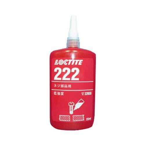 ヘンケルジャパン AG事業部 ロックタイト ネジロック剤 222 250ml 222250【smtb-s】
