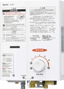 リンナイ 小型湯沸器 ガス瞬間湯沸器 ホワイト 先止式 都市ガス 13A RUS-V53YT(WH) 13A【smtb-s】