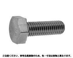 サンコーインダストリー 六角ボルト(全ねじ)日本鋲螺製 材質(ステンレス) 規格(16×130) 入数(25)【smtb-s】