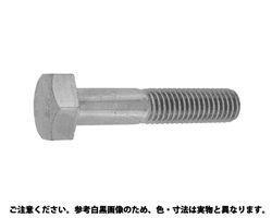 サンコーインダストリー 六角ボルト(半ねじ)日本鋲螺製 材質(ステンレス) 規格(8X110) 入数(100)【smtb-s】