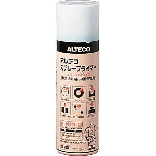 アルテコ #515DP スプレープライマー 台紙付 100ml 10本入 【112-0515】【入数:10】【smtb-s】