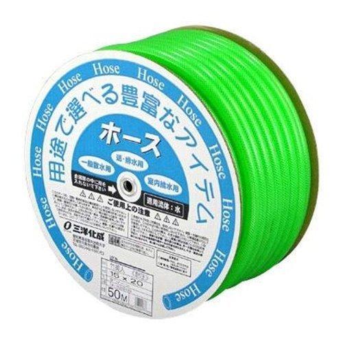 三洋化成 竹美人 耐圧・耐寒抗菌ホース TA-1520D50G【smtb-s】