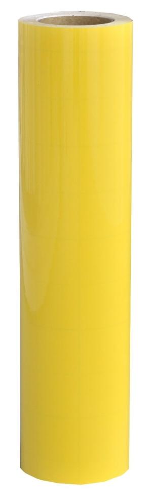アサヒペン ペンカル 500MMX25M PC007レモン【smtb-s】