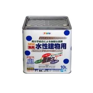 アサヒペン 水性建物用 10L こげ茶【smtb-s】