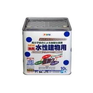 アサヒペン 水性建物用 10L アイボリー【smtb-s】