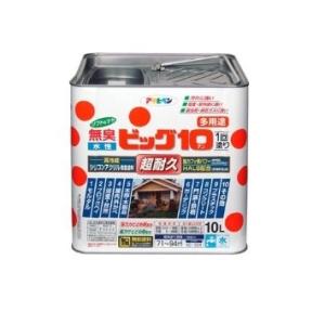 アサヒペン 水性ビッグ10多用途 10L 205黒【smtb-s】