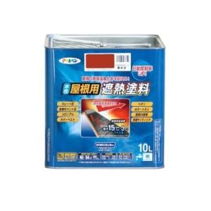 アサヒペン 水性屋根用遮熱塗料 10L 赤さび【smtb-s】