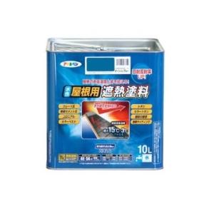 アサヒペン 水性屋根用遮熱塗料 10L オーシャンブルー【smtb-s】
