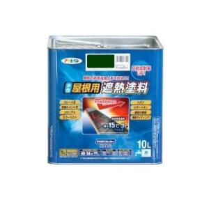 アサヒペン 水性屋根用遮熱塗料 10L アイリッシュグリーン【smtb-s】