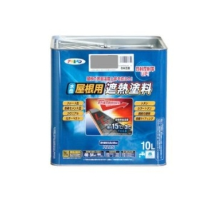 アサヒペン 水性屋根用遮熱塗料 10L 日本瓦銀【smtb-s】