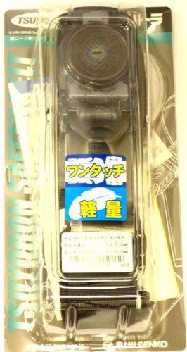 藤井電工 フジイ アンゼンタイ RL-OT593-BLK-BP【smtb-s】