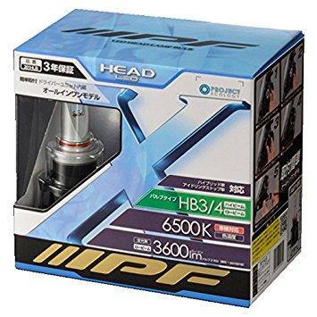IPF IPF LEDヘッド HB 65K 351HLB 324711【smtb-s】