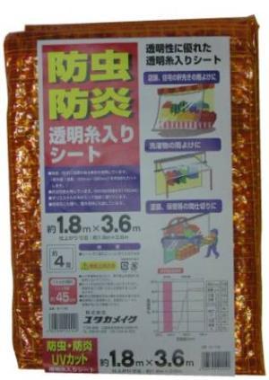ユタカメイク ユタカB-156防虫防炎透明糸入シート1.8mX3.6m【smtb-s】