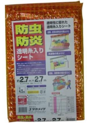 ユタカメイク ユタカB-157防虫防炎透明糸入シート2.7mX2.7m【smtb-s】