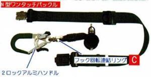 巻取り式着脱リール式安全帯 DRFC-N52A ポリマーギヤ DRシリーズ グレー【smtb-s】