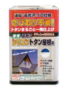 ニッペホームプロダクツ 高耐久シリコントタン屋根用 青 14kg【smtb-s】