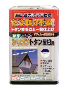 ニッペホームプロダクツ 高耐久シリコントタン屋根用 なす紺 14kg【smtb-s】