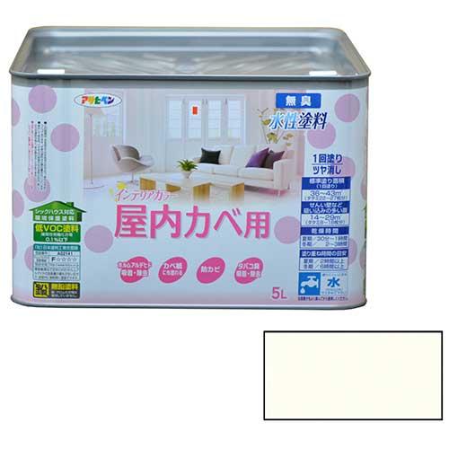 アサヒペン NEW水性インテリアカラー屋内カベ 5L ミルキーホワイト【smtb-s】