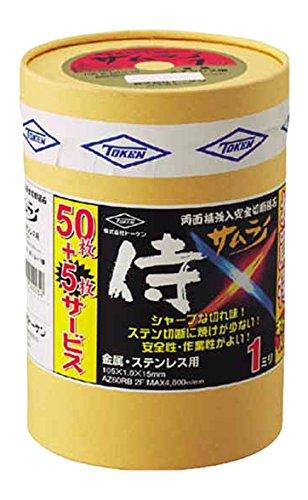 (株) トーケン RA105AZ50 4084 トーケン トーケン切断砥石サムライ10 2875667【smtb-s】
