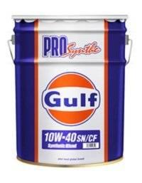 送料無料 Gulf 当店は最高な 激安通販 サービスを提供します ガルフ プロシンセ 10W40 20L CF SN