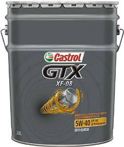 CASTROL(カストロール) Castrol カストロール XF-08 5W40 SM 20L SM-CF 5W40【smtb-s】