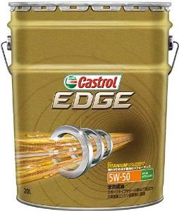 CASTROL(カストロール) Castrol カストロール EDGE5W50SNチタン 20L SN/A3B4 5W50【smtb-s】