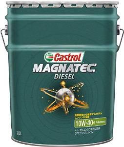 CASTROL(カストロール) Castrol カストロール マグナテック DS CF 20L CF 10W40【smtb-s】