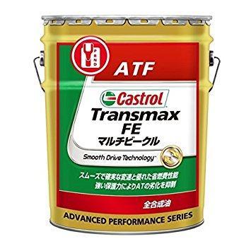 CASTROL(カストロール) Castrol カストロール TRANSMAX ATF 20L JASO1A【smtb-s】