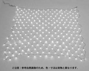 デンサン/ジェフコム LEDクロスネット SJ-N20-PP【smtb-s】