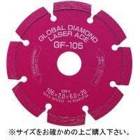 モトユキ ダイヤモンドカッター GF-305【smtb-s】