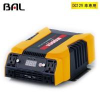 バル(BAL) BAL DC/AC インバーター 1500W 2807 (1054068)【smtb-s】