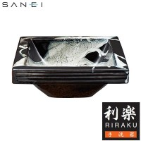 三栄水栓 SANEI 利楽 RIRAKU 手洗器 甘露 KANRO HW20231-011 (1065587)【smtb-s】