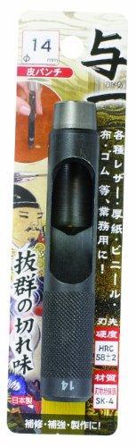 送料無料 ミツトモ製作所 与一 付与 高価値 皮パンチ #05528 14.0mm