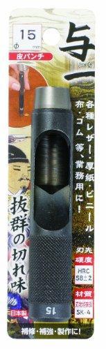 送料無料 ミツトモ製作所 秀逸 送料無料(一部地域を除く) 与一 皮パンチ #05529 15.0mm