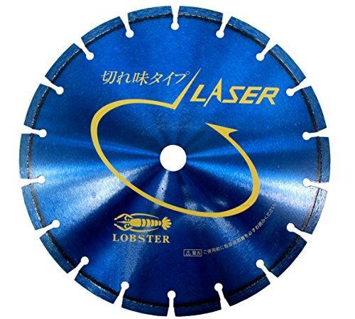 ロブテックス ダイヤモンドホイール レーザー 乾式 SL305305【smtb-s】