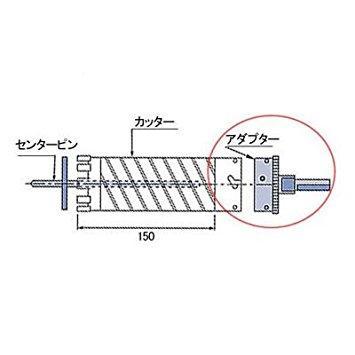 ロブテックス ダイヤモンドコアドリル用 アダプター KD120SA【smtb-s】
