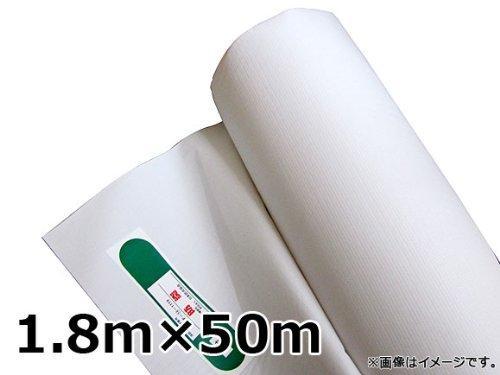 マイスター/Meister * 友【上品】白防炎シート(ロール) 1.8x50m【smtb-s】