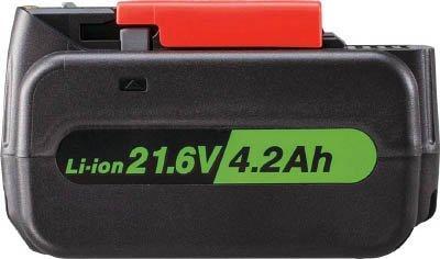 空研 KW―E250pro用電池パック(21.6V 4.2Ah) code:7647875【smtb-s】