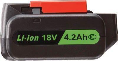 空研 KW―E190pro用電池パック(18V 4.2Ah) code:7647867【smtb-s】